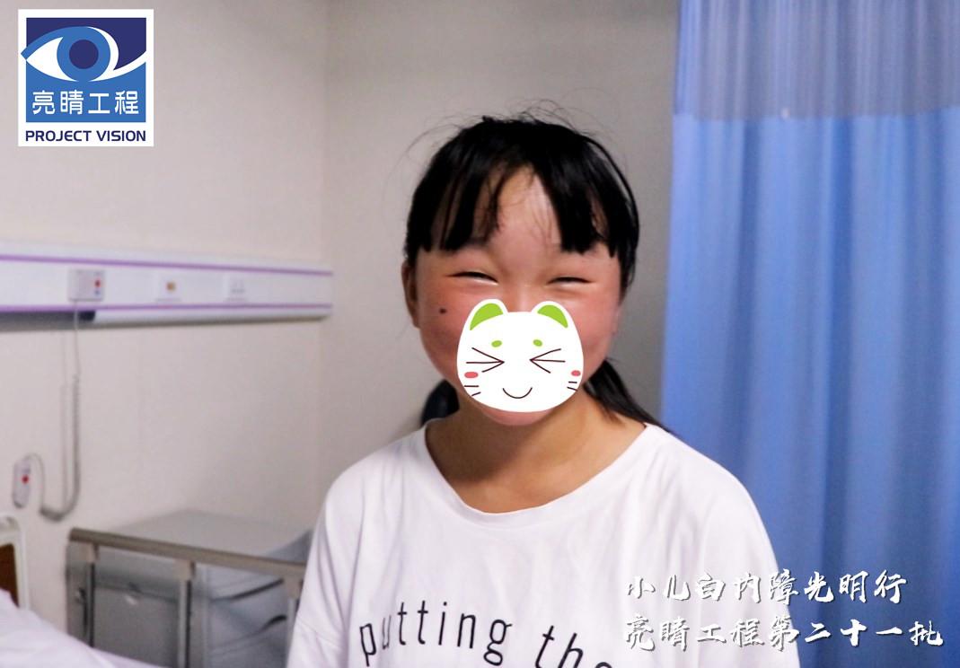 YQH0Q0`JFB]]06MDIU9S0QJ_副本